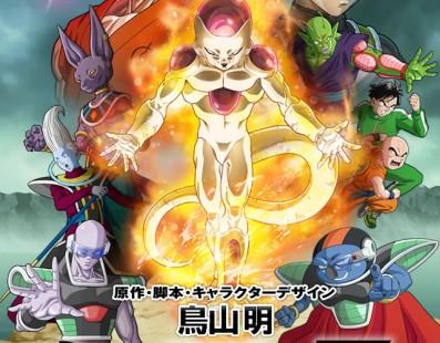 """Trailer dublado de """"Dragon Ball Z: O Renascimento de Freeza"""" é divulgado"""