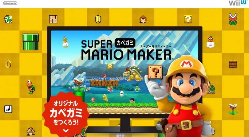 Nintendo Lança Criador De Papel De Parede Do Game Super