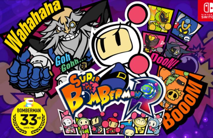 Comercial Japonês de Super Bomberman R é pura explosão